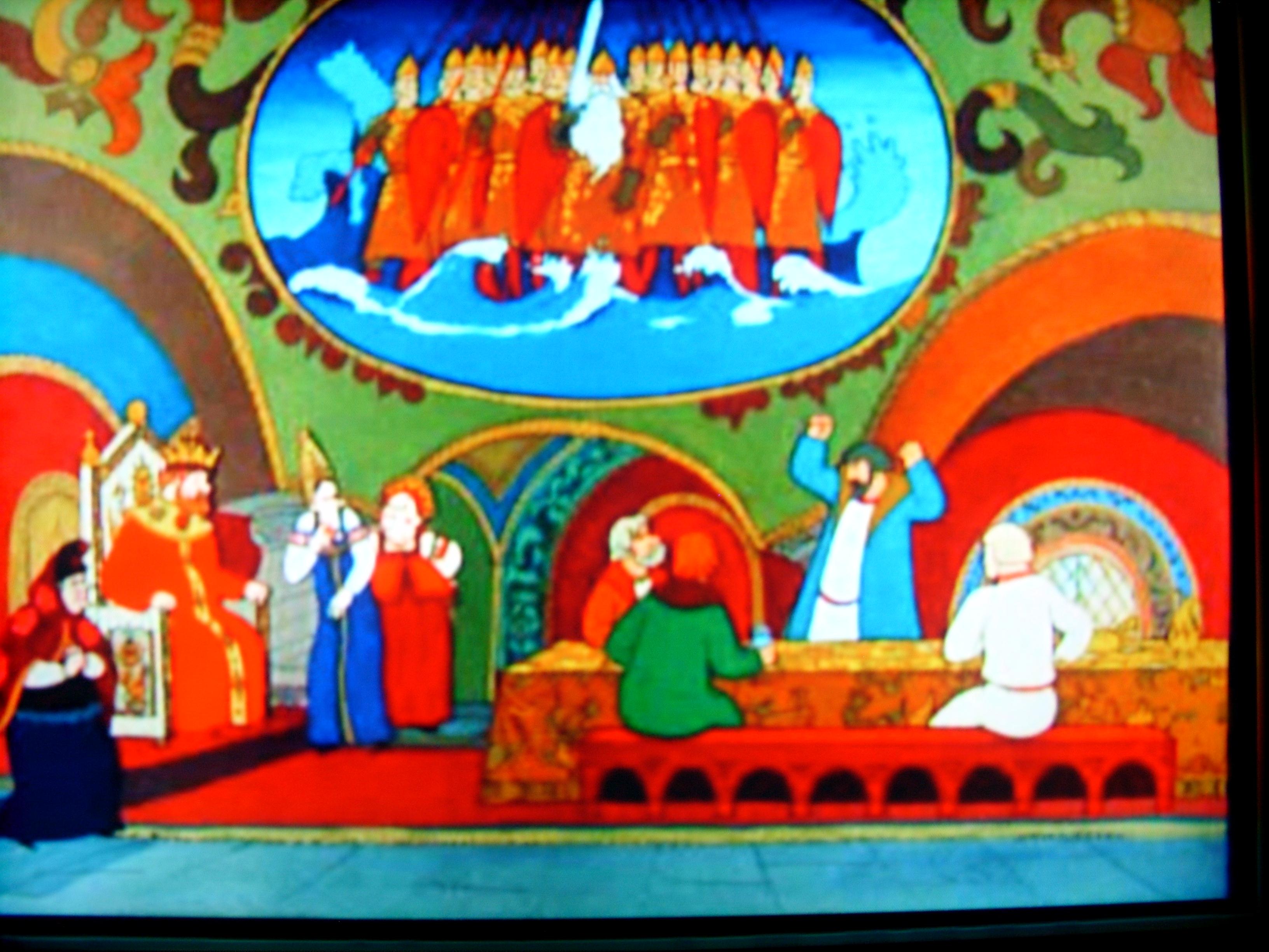 Поздравление от царя и бабарихи